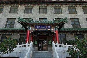 2016中国最佳医院排行榜:北京协和居首,北京20所医院上榜(完整榜单)