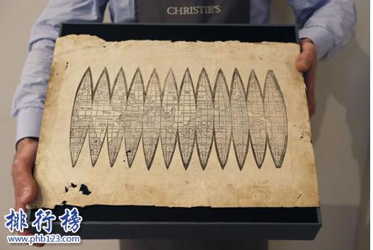 世界上最古老的新大陆地图:瓦尔德泽米勒地图
