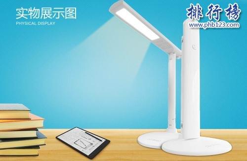 中国护眼灯十大品牌排行榜,护眼灯什么牌子好?