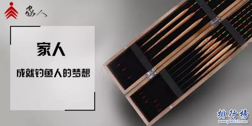 中国十大钓具品牌,什么钓具品牌好?