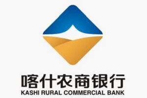 2017年10月新疆新三板企业市值排行榜:喀什银行34.58亿居首