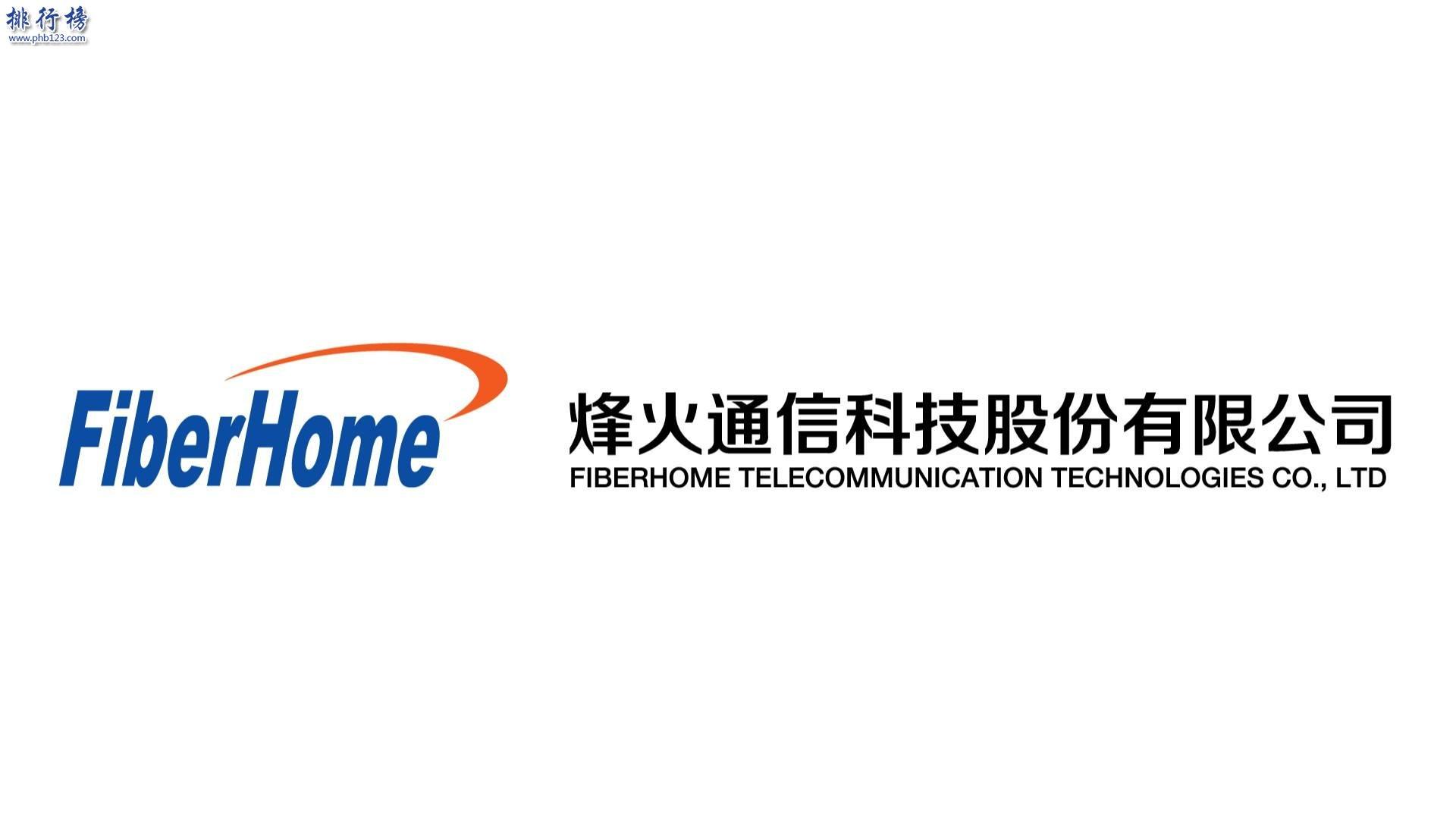 2017中国十大光纤光缆企业排名:烽火通信排名第三