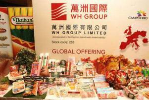 2017河南企业100强钱柜娱乐777官方网站首页:万州国际1430亿营收登顶(完整名单)