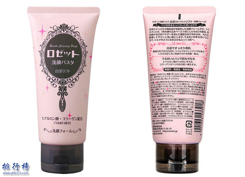 日本销量第一的洗面奶诗留美屋,诗留美屋洗面奶好用吗?