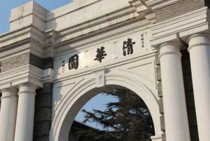2017年中国两岸四地大学百强排名:清北前二,台湾清华第三