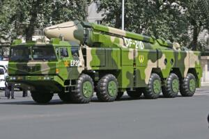 東風21d反艦彈道導彈世界排名,世界上最可怕的導彈