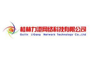 2017年10月广西新三板企业市值钱柜娱乐777官方网站首页:力港网络23.7亿元居首