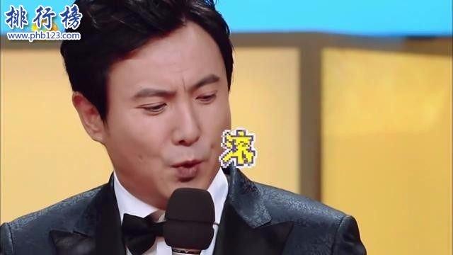 2017年11月26日电视台收视率排行榜:湖南卫视收视率排名第一
