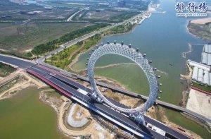 世界最大的无轴式摩天轮:取名龙脊 一圈30分钟