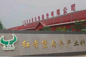 2017年10月宁夏新三板企业市值钱柜娱乐777官方网站首页:壹加壹36.26亿居首