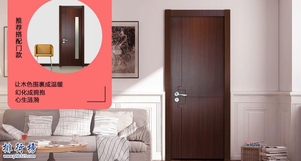 卧室门十大品牌排行榜 卧室门什么牌子好?