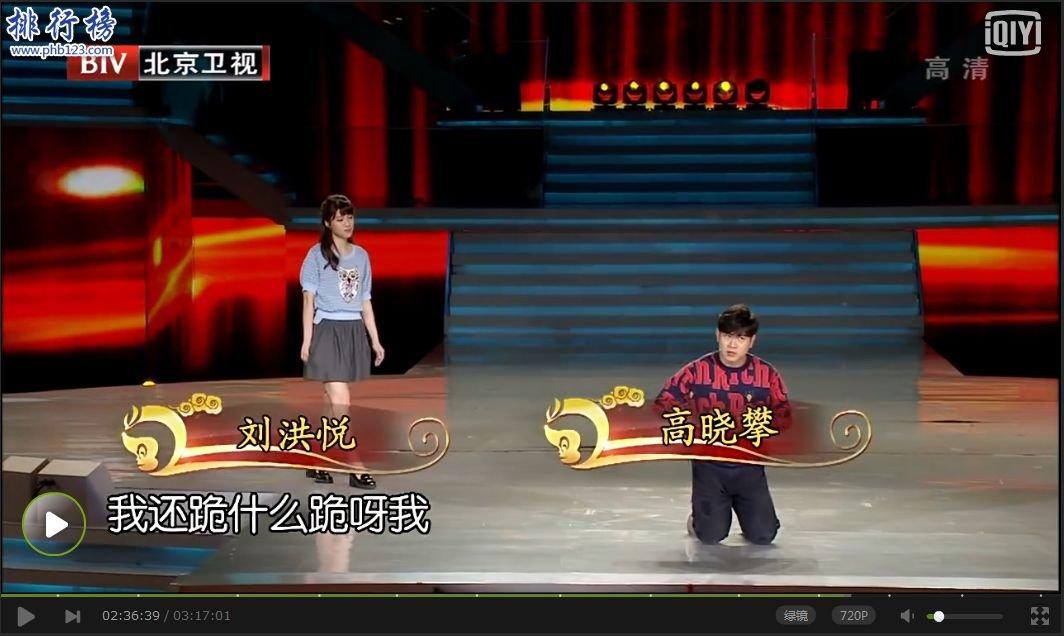 2017年11月30日电视台收视率排行榜:北京卫视收视排名第一