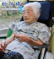 世界上目前最长寿的女性:田岛锅 有140个子孙