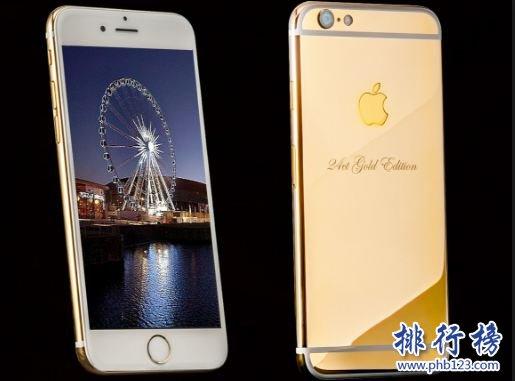 世界上最贵的7个苹果手机:第一名6.3亿元 镶砖头大的钻石