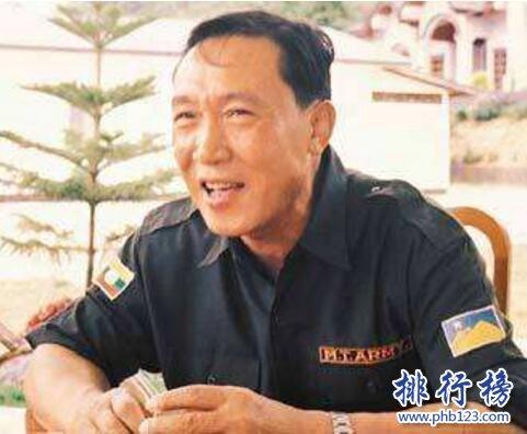 亚洲最大的毒枭:坤沙竟是中国人,最崇拜毛主席(毒品从不卖中国)