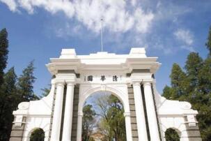 中国十大名牌大学排行榜 中国最顶尖的十所大学