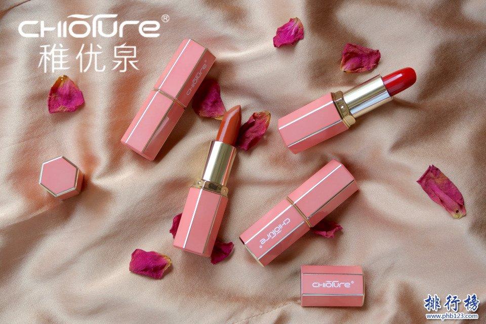 十大国产彩妆品牌排行榜 十大国产彩妆品牌排行榜