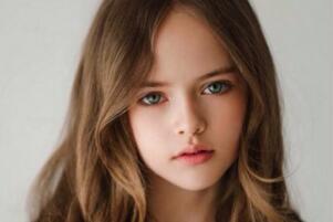 世界上最美的女孩:克里斯廷娜·碧曼诺娃,12岁嫩模诱人犯罪(组图)