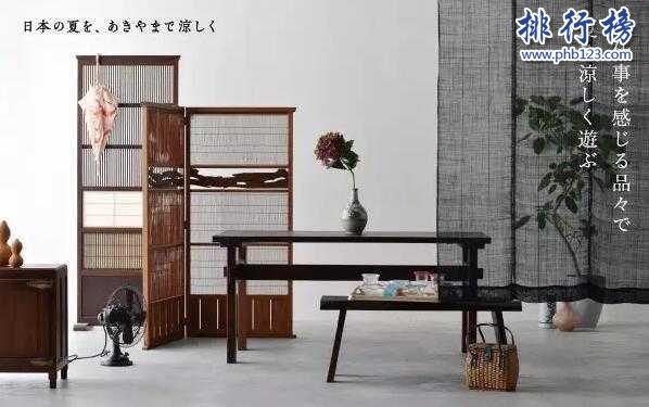 日本家具品牌有哪些?日本家具十大品牌排行榜