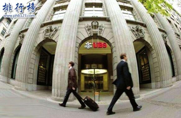 世界上最保密的银行:瑞士银行(联邦政府都无权查看)