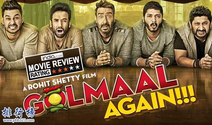 2017印度电影票房排行榜前十名:拍个厕所200亿,第一名史上第二