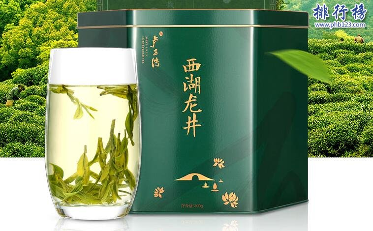 2018西湖龙井十大品牌排行榜,杭州龙井茶前十品牌推荐