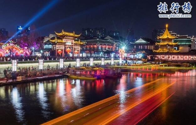 中国四大古都,西安在1100年里见证了十三个王朝的陨落