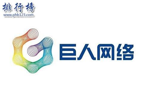中国2017游戏十强企业排行榜:网易、腾讯、阿里上榜