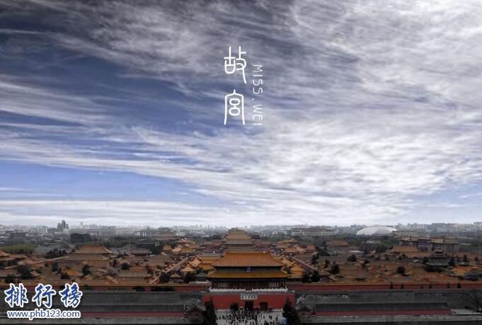中国十大名胜古迹,秦兵马俑被誉为世界十大古墓稀世珍宝