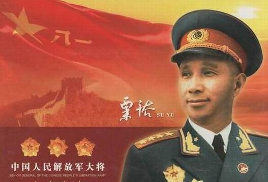 中国十大将军排名:为何粟裕位列第一,徐海东屈居第十