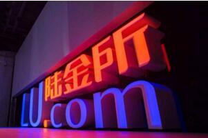 2017胡润上海独角兽企业钱柜娱乐777官方网站首页:饿了么500亿估值第2,蔚来第3