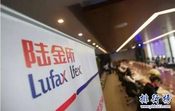 2017胡润上海独角兽企业排行榜:饿了么500亿估值第2,蔚来第3