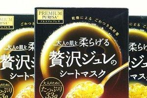 2021日本便宜又好用的面膜排行榜:佑天兰第3 第2平价玻尿酸面膜