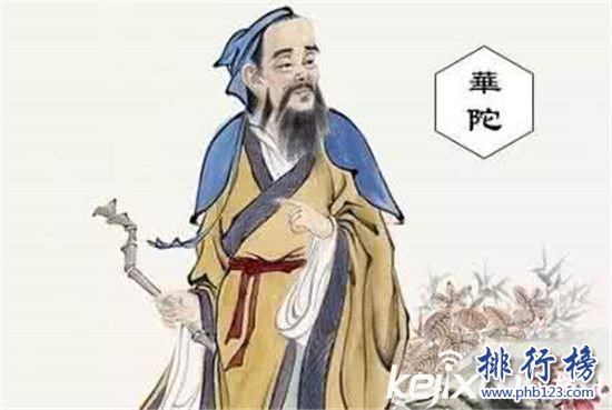 中国古代十大名医:神医扁鹊为十大名医之首