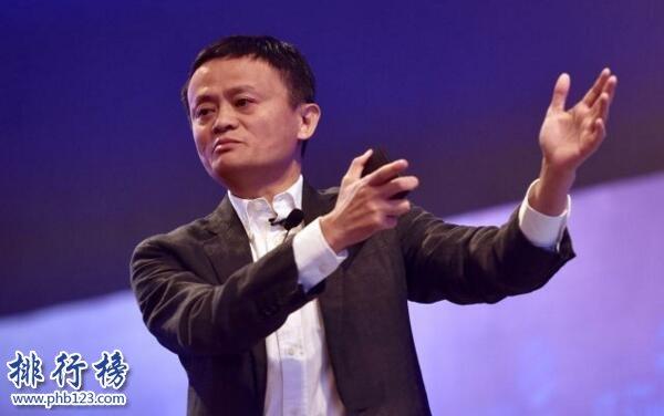 浙江富豪榜2018排行榜:马云身价2491亿卫冕,丁磊1410亿第二