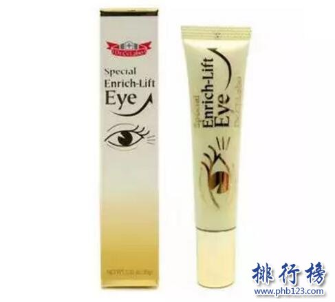 日本抗皱眼霜哪个牌子好?2018年日本十大抗皱眼霜品牌推荐