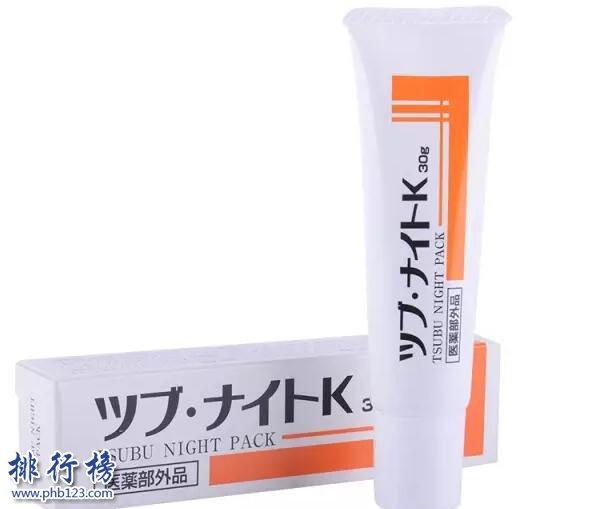 日本最好用的眼霜有哪些?2018年日本最好眼霜排行榜前十强