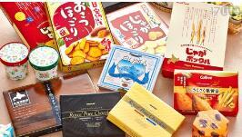 【最新】去日本必买的50款零食,2018年日本零食必买清单(吃货必看)