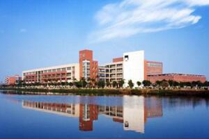 2018中国独立学院排行榜:吉林大学珠海学院登顶(附完整榜单)
