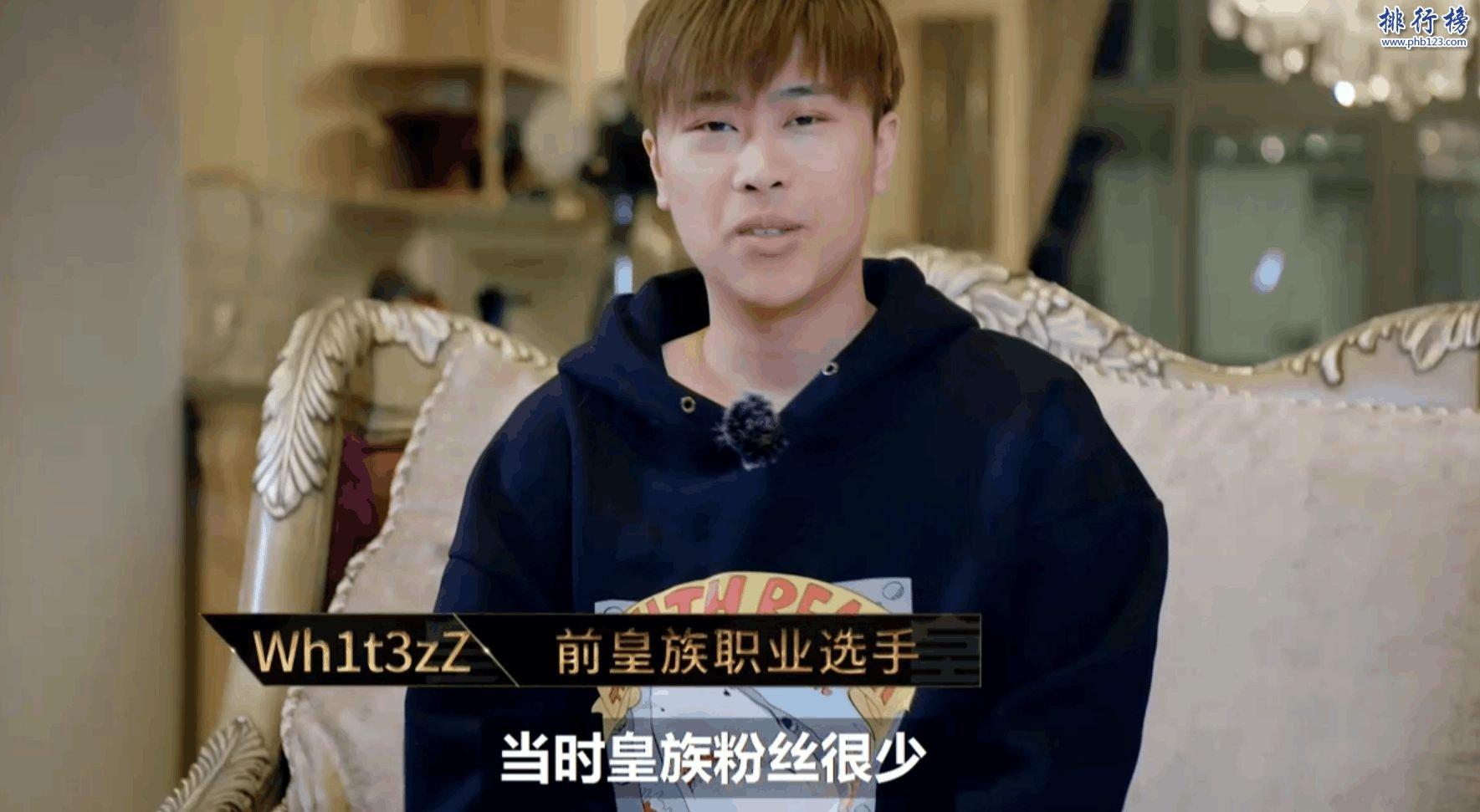 斗鱼主播钱柜娱乐777官方网站首页2018 2018斗鱼主播人气排名