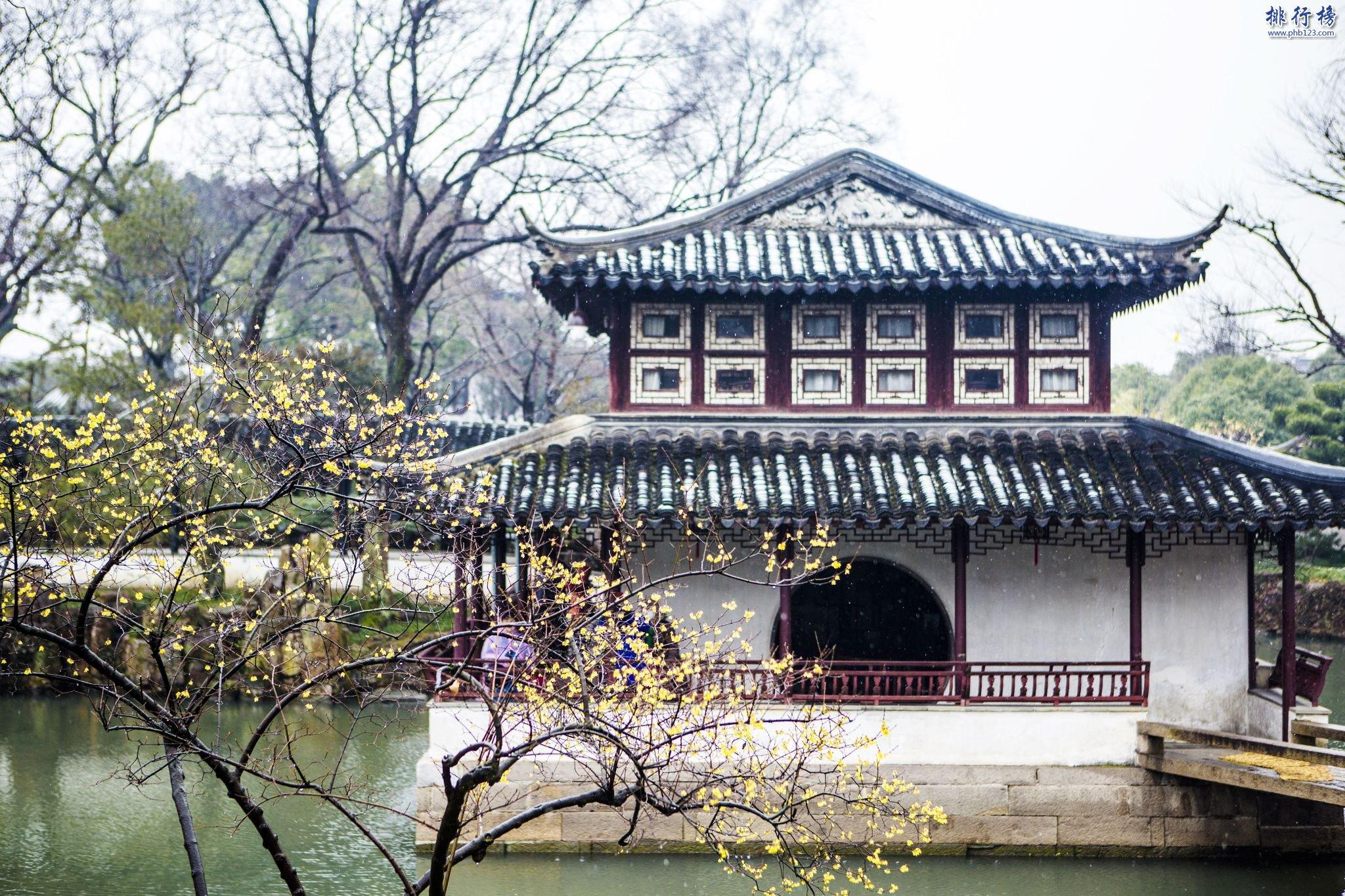 苏州好玩的地方排行榜 苏州十大旅游景点排名