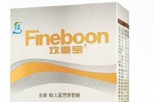 中国十大羊奶粉排名 国产羊奶粉什么品牌好