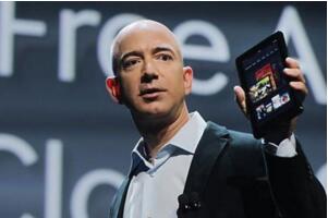 贝索斯成全球首富:身价1051亿美元成有史以来全球最大富豪