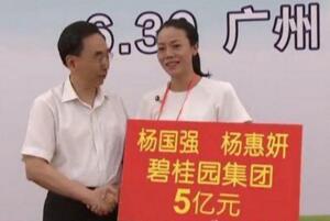 【福布斯中国女首富钱柜娱乐777官方网站首页2018】中国女首富是谁第一