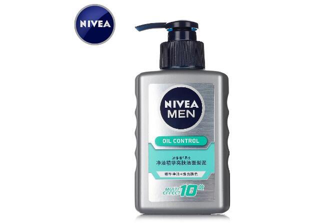 男士油性皮肤洗面奶排行榜 每个男生都必备一款的护肤品