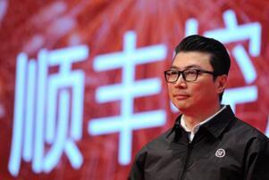 王卫身价有多少亿2018 王卫身价在中国、世界排名