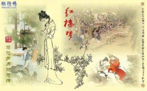 十大中國文學名著排行榜 中國經典文學名著有哪些