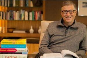 比尔盖茨身价多少亿2018 比尔盖茨资产等于2个马云