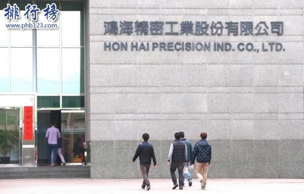 郭台铭身价多少亿2018 郭台铭资产在中国、世界排名第几