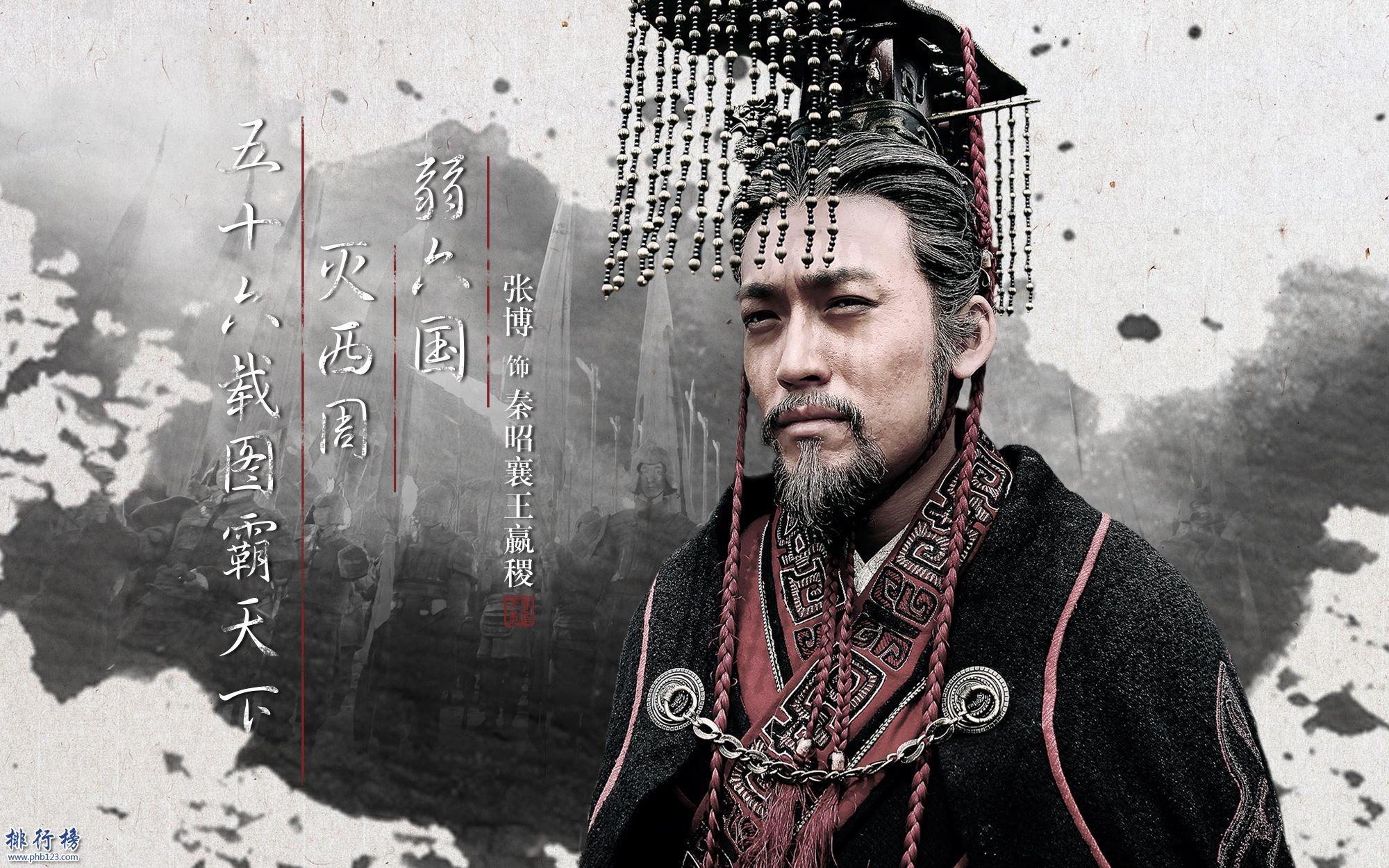 秦始皇手下第一大將:打仗前五次向皇帝要上次極為貪心卻善終
